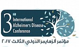 3rd International Alzheimer's Disease Conference 2017