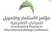 Investment & Finance in Education Buildings Conference