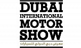 Dubai International Motor Show 2017