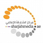 Sharjah Media Centre