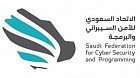 The Saudi Federation for Cyber Security and Programming
