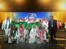 Saudi Arabia wins first among Arab countries at Intel International Science and Engineering Fair