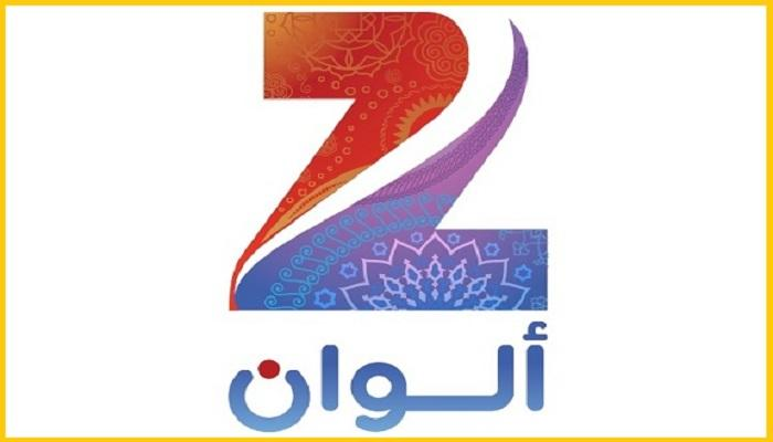 Zee Entertainment launches 'Zee Alwan' channel with diverse choice