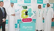 FLYNAS ANNOUNCES ITS SURPRISE FOR SAUDI NATIONAL DAY