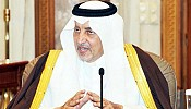 Prince Khaled launches smart classes