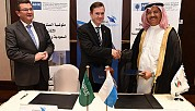 Sadara Chemical Company and Chemie-Cluster Bayern  Sign Joint Cooperation Agreement