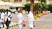 GCC adopts new health strategy