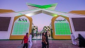 Home to Sweet Dates - Kingdom of Saudi Arabia Pavilion at Global Village