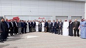 Samaco Automotive opens new cutting-edge service center for Audi vechicles with capacity for 56 cars simultaneously.
