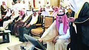 Prince Faisal launches endowment project