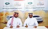 Mohamed Yousuf Naghi Motors Land Rover and Rally Jeddah Back in the spot lights in 2015
