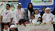 Hyper Panda Retail donates AED 600,000 to Down Syndrome Association