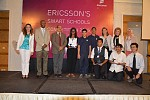 "Ericsson announces winners of ""smart schools"" competition in Sudan"