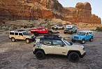 Jeep® Performance Parts: Toughen Up for the Trail