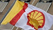 Shell confirms agreed £47bn bid for UK gas producer BG Group
