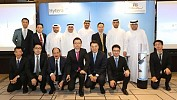 Hytera confident in reinforcing leading market presence with Middle East launch of Z1p