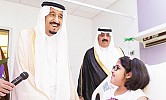 King Salman opens medical projects