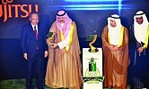 Governor launches Supercomputing System at KAU