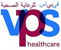 VPS Healthcare to Improve Job Prospects for Emiratis by Providing Training to 1000 Youth