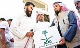 King Salman relief center gives 50,000 meals to Yemenis