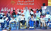 Saudi Arabia guarantees rights of disabled