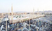 King approves revised plan for Prophet's Mosque