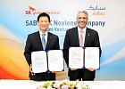 SABIC and SK Global Chemical joint venture