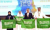 Four Saudi students bag medals at ICho