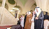 King visits Quba Mosque