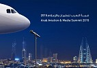Bahrain to host the fifth annual Arab Aviation and Media Summit
