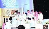 Souq Okaz to feature intellectual activities