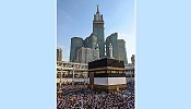 Makkah Clock Royal Tower, Deploys Aruba Networks Wireless Infrastructure to Meet Hajj Demands