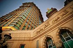 AL MARWA RAYHAAN BY ROTANA IN MAKKAH BOLSTERS ITS EFFORTS TO BRING SAUDIS TO THE HOSPITALITY INDUSTRY