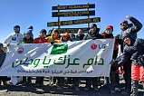 LG Reached and Celebrated Saudi National Day on the highest Peak