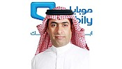 (SNFN), led by Mobily selects Cisco for network managed services
