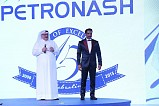 Petronash celebrates 15 years of industry excellence