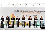 SABIC and SK to groundbreaking innovation, the opening of new markets and the future of the Korean economy