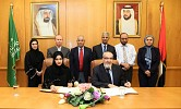 Lughati and the University of Sharjah Sign MoU to Measure Impact on Children