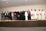 Teachers Earn Professional Diploma at AURAK