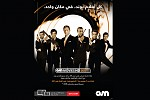 OSN serves up a 7- week Bond spectacular  on its new dedicated 007 channel
