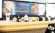 Saudi conference recommends a national terrorism observatory