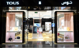 TOUS reinforces its development in the Kingdom of Saudi Arabia and GCC region with the opening of its store in Panorama Mall
