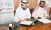 Health minister launches Saudi Center for Patient Safety
