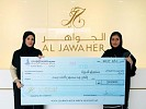 Sharjah Bridal Fair Donates AED 52,000 to Ameera Fund