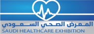 The 5th Saudi Healthcare Exhibition kicks off in Riyadh next week