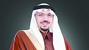 Qassim governor: A new step in fight against terrorism taken through Etidal