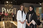 The Cultural Office collaborates with Piaget to launch inaugural art project