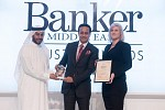 Regulus Capital CEO, Shailesh Dash, scoops top award at the 2017 Banker ME awards