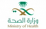 4 million diabetics in KSA by 2030