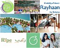 HOP IN, SHOP IN, WORK OUT WITH KHALIDIYA PALACE RAYHAAN BY ROTANA
